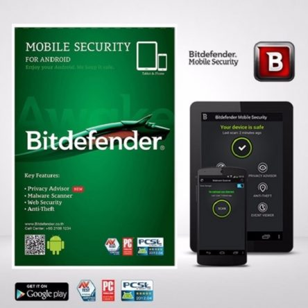 آنتی ویروس موبایل بیت دیفندر