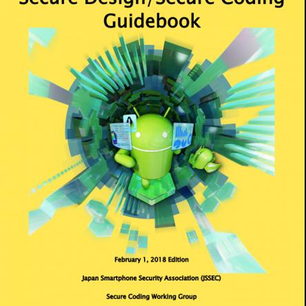 کتاب امنیت برنامه های اندروید